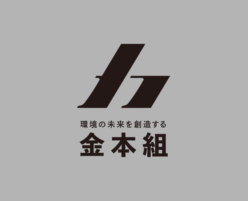 【お知らせ】ホームページ更新